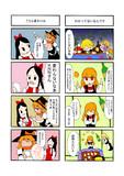 新春4コマ☆