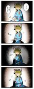 東方四コマ漫画「しぶとい」