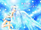 夏季見舞い(オリジナル