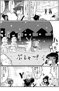 【ネタバレ注意】天然くんとマッチポンプ【ポケモンサンムーン】