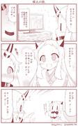 ほっぽちゃんの日常(番外11)