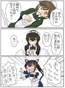 荒潮・如月・磯波 「ドジっ娘メイド」