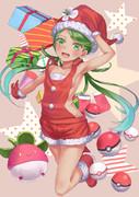 クリスマオちゃん!