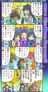 ミリオン四コマ『月明かり☆BlueMoon Harmony!!』