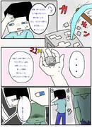 マイクラ漫画 2