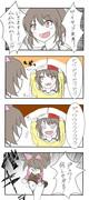 堀裕子の4コマ