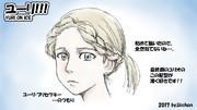 好きなアニメ「ユーリ!!! on ICE」