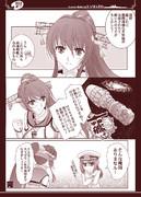 機関部を強化した光速戦艦大和!