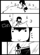 ドスケベ吹雪漫画44