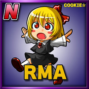 RMA(ノーマル)
