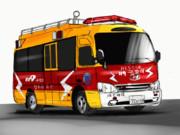 韓国の救助隊のバス光らせてみた