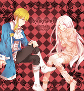 アリス & 白雪