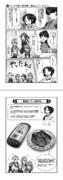 居酒屋鳳翔まかない記~番外編『長良のお土産』