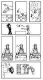 オリジナル・マンガ 超次元将棋バトラー 人子 13ページ目