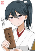 巫女鳳翔さん(25)