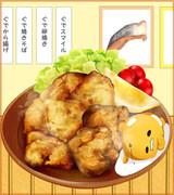 一品料理:特製唐揚げ卵のせ