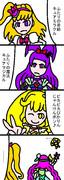 黄桃大戦2016 48