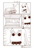 むっぽちゃんの憂鬱101