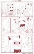 ほっぽちゃんとむっぽちゃん13