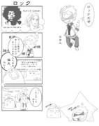 はに × おん Music ♪ 〜音楽勉強奮闘記〜其の弐