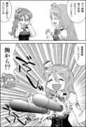 艦これ1P劇場: ザラ改二予想