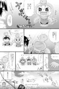 羽ばたけ!うまるちゃん - 二次創作1ページ漫画 -