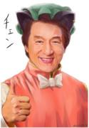 チェン(間違ってはいない)