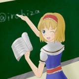 アリス(英語の授業)