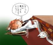 コタツでうたた寝♪