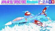【MMD艦これ】三菱F-2A(吹雪)