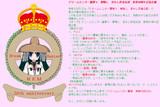 「ドリームハンター麗夢Ⅲ夢隠し首なし武者伝説」発売30周年記念企画
