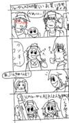 りゅーが姉貴4コマ