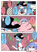 天レミ漫画 4話