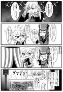 【FGO】オルガマリーの受難01