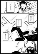 ドスケベ吹雪漫画45