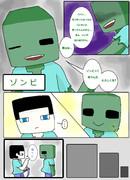 マイクラ漫画 3