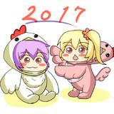 2017年書き初め(大遅刻