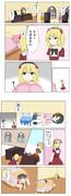 ハイファイデイズ発売ニコ生妄想漫画