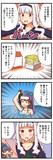 響's キッチン (本人不在)