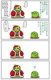 草餅カービィ漫画1