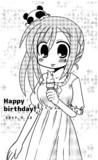 ささらちゃん誕生日おめでとう!