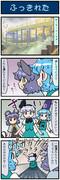 がんばれ小傘さん 2240