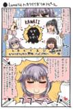Lunatic Show のカワイイ幸子宣伝漫画