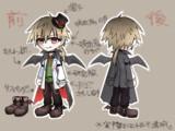 吸血鬼クロウの衣装