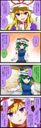 【激闘!ポケモンリーグ幻想郷大会】154話「幻想郷とポケモンと」