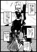 ドスケベ吹雪漫画46