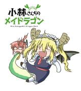 でふぉ 版 ☆ 小 林 さんち の メイド ラゴン ※ メディバン ペイント Pro