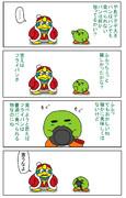 草餅カービィ漫画2