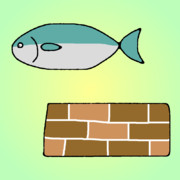 ぶりぶり (ブリ(魚)とブリック(レンガ))