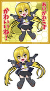 睦月型駆逐艦5番艦 皐月・改二 「かわいいね!」